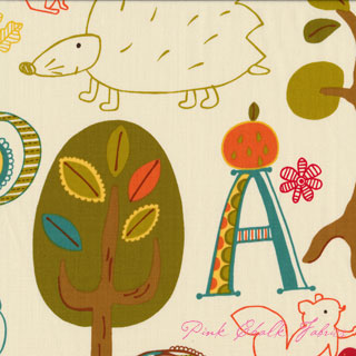 Keiki Mind Your P's and Q's Forest Critters Cream